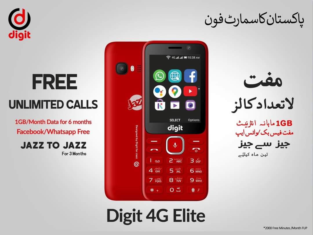 Jazz Digit 4G Elite, Keypad Smartphone