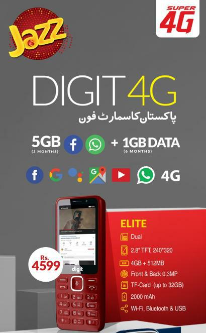 Jazz Digitl 4G Elite