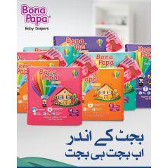BonaPapa Jumbo Pack Size 3 Medium