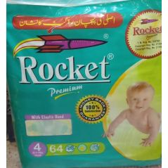 Rocket Premium Jumbo Pack Size 4 Large