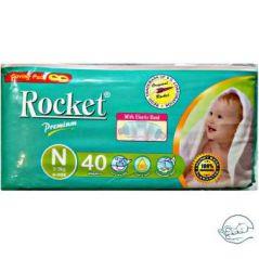 Rocket Premium Economy Pack Size 1 NewBorn