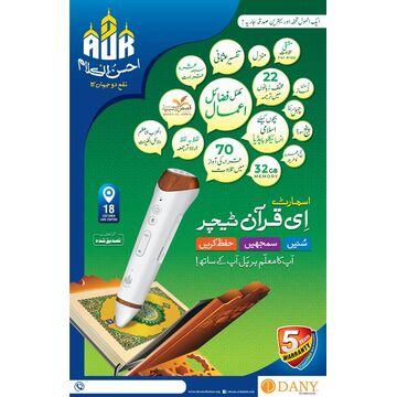 Smart Digital E-Quran