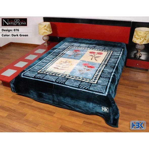 NangRosa Dark Green Double Bed Blanket