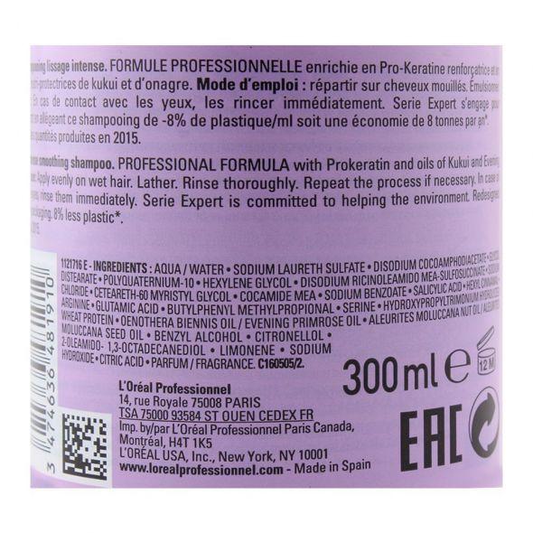 L'Oreal Paris Serie Expert Liss Shampoo 300ml